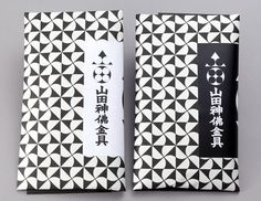 No idea what this is but the black and white packaging is very nice. 山田神仏金具製作所 パッケージ