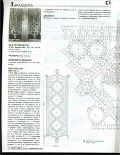 REVISTA - Mirtha Aracely Izaguirre - Álbumes web de Picasa