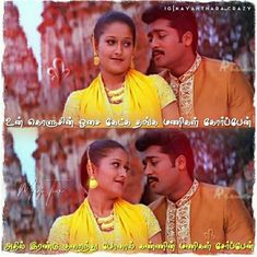 Tamil Songs Lyrics, Song Lyrics, Movies, Movie Posters, Films, Music Lyrics, Film Poster, Cinema, Movie
