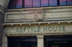 Reptile house at the London Zoo
