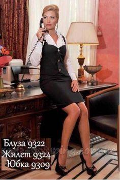 Классическая белая блуза с воланами 00491-9322