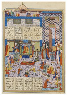 from a manuscript of Firdausi's Shahnameh: Bahram at the court of the Indian king Shangol, Persia, Safavid, Shiraz, 16th Century Gouache heightened with gold on paper, featuring an enthroned ruler at court, between two boxes containing 4 lines of Persian text in neat nasta'liq script in black ink  on gold sprinkled paper, heading on gold within foliate cartouche painting: 34 by 25cm. leaf: 37.7 by 26cm.