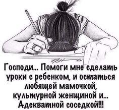А мои родители не всегда знали в каком я классе учусь...  Одноклассники