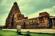 I visited the UNESCO world heritage monument Tanjavor temple in Tamilnadu, India 10 years ago. Since then, I have been fascinated by its red marble. The temples environment is very pleasant and I love to visit it again in future.