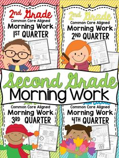 Second Grade Morning Work Bundle for the Entire Year 2nd Grade Ela, Teaching Second Grade, Second Grade Teacher, 2nd Grade Classroom, 2nd Grade Reading, Student Teaching, Teaching Resources, Grade 2, Teaching Ideas