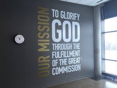 Mission Statement Wall - this could be combined with one of the art projects. This looks very crisp. If combined with an art project, it could be moveable since our space is shared. Church Lobby, Church Foyer, Church Office, Kids Church, Church Ideas, Youth Ministry Room, Youth Group Rooms, Church Ministry, Ministry Ideas