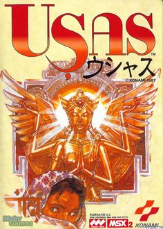 Konami's Usas for MSX2. Front cover.