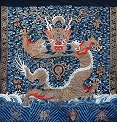 Imperial Chinese Dragon embroidery (tenture brodée au dragon impérial, Chine) 19th century. Photo Coutau-Begarie - Paris.