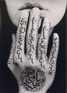 "کسی به فکر گلها نیست  Farsi handwriting - The writing is a Persian Poem ... "" I take pity on garden, no body has a notion of flowers, no body has a notion of fish, nobody wants to believe that, the garden is dying.""  S)"
