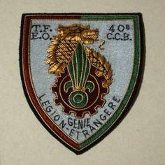 フランス陸軍外人部隊T.F.E.O第40C.C.B.エンブレム
