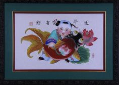 Chinese Framed Watercolor Painting On Paper Depicting a boy holding a goldfish with lotus, with calligraphy and two seals stamps in red, x sight, x framed, nicely framed and matted. Chinese New Year, Goldfish, Seals, Lotus, Watercolor Paintings, Calligraphy, Paper, Frame, Red