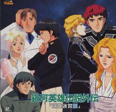 Anime, Yoshiki Tanaka, Legend of the Galactic Heroes, Reinhard von Lohengramm  http://ru-logh.livejournal.com/