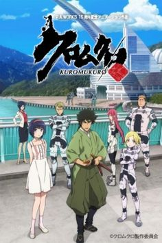 This anime reminds a lot of Genesis of Aquarion. I'm on the seventh episode right now and so far I am loving it! It's on Netflix subbed.
