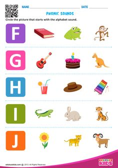 Free printable phonics for kids & Preschool. Find out our different kind of worksheets that help kids to practice and learn skills. Fun Worksheets For Kids, Nursery Worksheets, English Worksheets For Kindergarten, Printable Preschool Worksheets, Alphabet Worksheets, Free Printable Kindergarten Worksheets, Lkg Worksheets, Weather Worksheets, Preschool Phonics