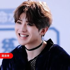 One look and I was hooked. ⊁I started watching idol producer and I fell hard for CAI XUKUN⊀ Read Sign, Wattpad, Ulzzang Boy, Fan Fiction, Asian Boys, K Idols, Ikon, Handsome, Bring It On