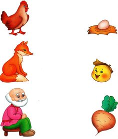 Rooster, Diy And Crafts, Games, Animals, Ideas, Character, Animales, Animaux, Roosters