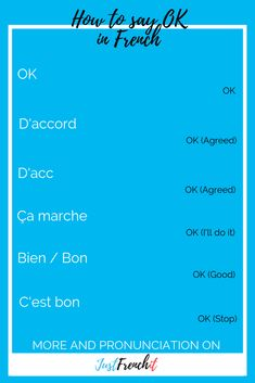 OK is a funny word. You'd thinkg it always has the same meaning right? Well, not… OK is a funny word. You'd thinkg it always has the same meaning right? Well, not exactly. So you'll find (at least) 10 ways to say OK in French. Basic French Words, French Phrases, How To Speak French, French Quotes, Learn French, French Words With Meaning, French Sayings, Foreign Language Teaching, Spanish Language Learning