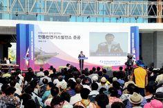 안동천연가스발전소 종합준공식장에서 권영세 안동시장이 축사를 하고 있다(2014. 7. 21.).