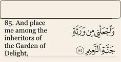 26 Sura Al-Shuara, Aya 85 - via #Quran Tafsir app by #Pakdata