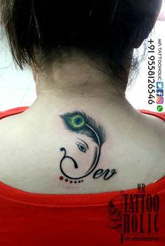 Peacock Feather Tattoo, Feather Tattoos, Peacock Feathers, Krishna Tattoo, Ganesh Tattoo, Om Tatoo, Back Tattoo, Color Tattoo, Tattoo Art