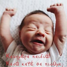 Latest Good morning messages with the HD images of funny animals, men and dialogues. Funny FB image gallery of good morrning photos and wallpaper to create a world of happiness. Latest Good Morning, Cute Good Morning, Good Morning Messages, Good Morning Funny Pictures, Good Morning Picture, Funny Images Gallery, Morning Memes, Morning Sayings, We Heart It Images