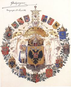 Greater coat of arms of the Russian Empire - 1882