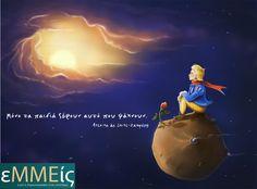 Καληνύχτα! :) #εΜΜΕίς #eMMEis #καληνύχτα Greek Quotes, Sky, Words, Drawings, Movies, Movie Posters, The Little Prince, Il Piccolo Principe, Heaven