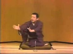 古今亭志ん朝 (三代目) Shincho Kokintei 夢金 落語 Rakugo