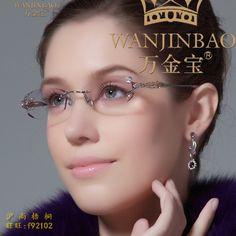 Glasses Frames That Make You Look Older : Rimless glasses Glasses Pinterest Glasses, Rimless ...