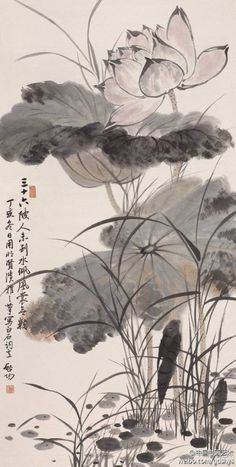 """Thirty-six Pei people yet to come, the wind of water wear skirts numerous. Lotus Painting, Japan Painting, China Painting, Watercolor Flowers Tutorial, Korean Painting, Lotus Art, Tinta China, Art Japonais, China Art"