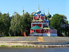 Uglics a Volga menti város