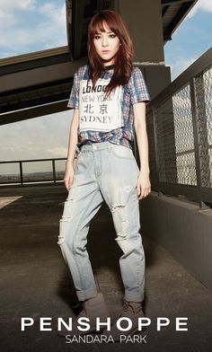 2NE1's Dara joins the list of big name endorsers of Penshoppe :: Daily K Pop News | Latest K-Pop News