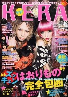 "A magazine""KERA"" for Japanese individual girls. Rock fashion."