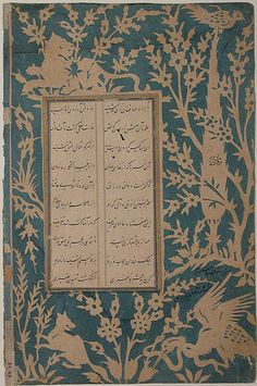 Poems by Sa`di Sa'di (1213/19–92) Object Name: Album leaf, non-illustrated Date: 16th century Geography: Iran Medium: Ink, opaque watercolor and gold on paper @Karen Bitterman Museum of Art