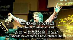 하나님께서 세상을 사랑하사(God so loved the world) - 레위지파 (눈물의 찬양7)