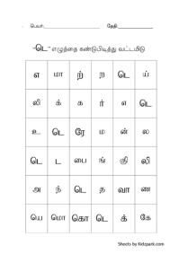 94 best tamil images on Pinterest   Activity sheets for kids ...