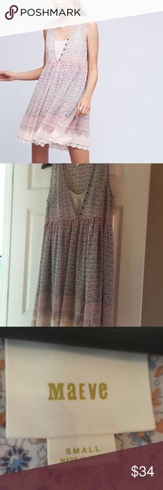 Anthropologie Sundress (Just bought in Fall 2016) Worn once Anthro sundress, beautiful colors and great quality. Two separate pieces, both included. Anthropologie Dresses Mini