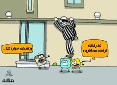 كاريكاتير صحيفة مكة (السعودية)  يوم الأحد 22 مارس 2015  ComicArabia.com  #كاريكاتير