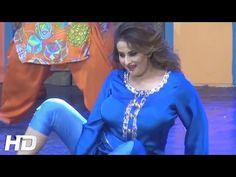 AGAN LAGIYAN - SEXY AFREEN KHAN - 2017 PAKISTANI MUJRA DANCE - NASEEBO LAL - YouTube Pakistani Mujra, Ruffle Blouse, Glamour, Hot, Sexy, Youtube, Beautiful, Beauty, Girls