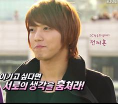 Yonghwa on Running Man. Shining brown hair. Nice. XD
