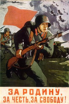 A World War II Soviet propaganda poster by V. Ivanov depicting the Red Army and air force on the attack, 'For The Motherland, For Honour, For Freedom'. Ww2 Propaganda Posters, Communist Propaganda, Foto Portrait, Socialist Realism, Soviet Art, Military History, Illustrations, World War Ii, Dieselpunk