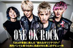 """Takaが果敢に挑んだ""""新たなオリジナリティ"""" 海外バンドと戦うために完成させた第二のデビュー作"""