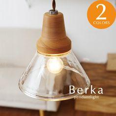 【楽天市場】ペンダントライト【Berka】1灯 ガラス 北欧 ナチュラル シンプル コード モダン トイレ ビーチ キッチン 木製 オーク デザイン 照明:デザイン照明のCROIX