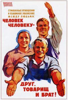 Плакаты - Культура - Человек человеку друг, товарищ и брат!