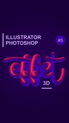 3d Photoshop, Photoshop Text Effects, Photoshop Illustrator, Photoshop Tutorial, Photography Illustration, Photography Logos, After Effects, Illustrator Tutorials For Beginners, Animation 3d