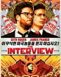 #Top trend on #Facebook (USA) #TheInterview: #Sony to Pay to $8 #Million to #Employees #Affected by Hack Related to Film. Get #trendstoday app for more updates.