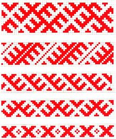 """Photo from album """"Сундук"""" on Yandex. Loom Bracelet Patterns, Bead Loom Bracelets, Bead Loom Patterns, Beading Patterns, Russian Embroidery, Folk Embroidery, Cross Stitch Embroidery, Inkle Weaving Patterns, Loom Weaving"""