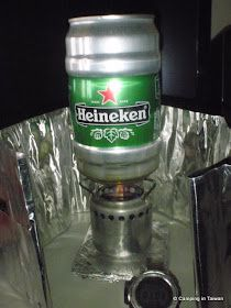 Soda Can Stove, Outdoor Gadgets, Stoves, Diy And Crafts, Alcohol, Canning, Bottle, Food, Heineken