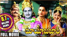 All Time Top 10 rated Telugu Movies by IMDB.Here is the list of top 10 movies which are top rated by idmb website with respect to tollywood All Time Hit Songs, Gold Movie, Hits Movie, Fantasy Movies, Telugu Cinema, South Indian Actress, Telugu Movies, Film Industry, Classic Movies