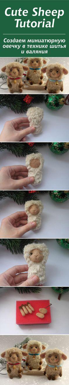 Миниатюрная овечка в технике шитья и валяния